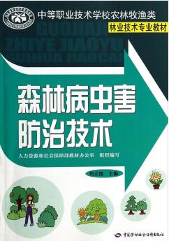 民航服务礼仪考试_培训教程